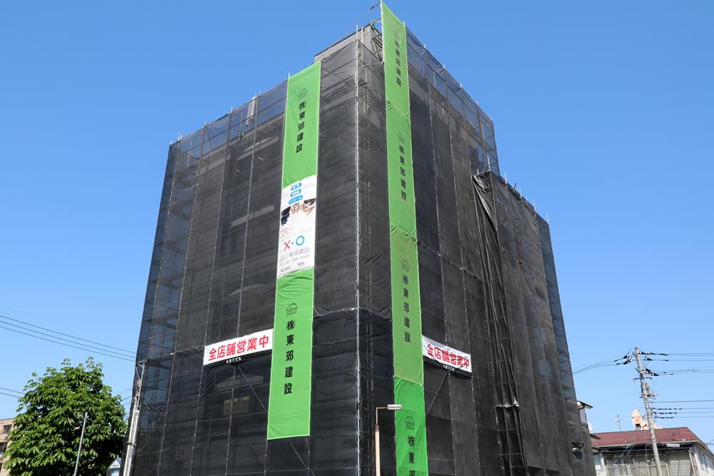 秋川ビジネスセンタービル改修工事の様子