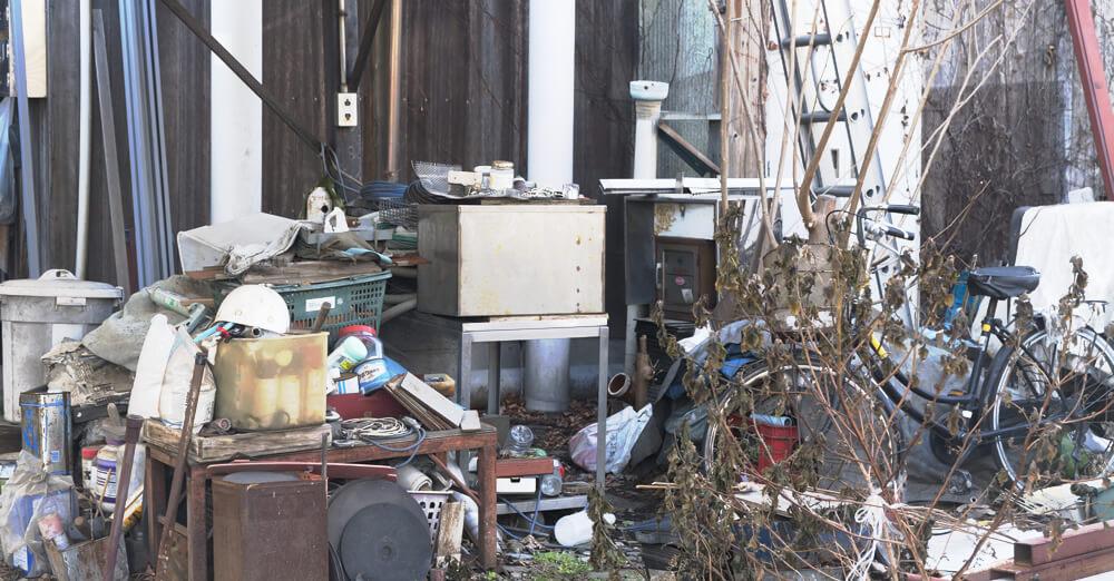 衛生上問題のある空き家