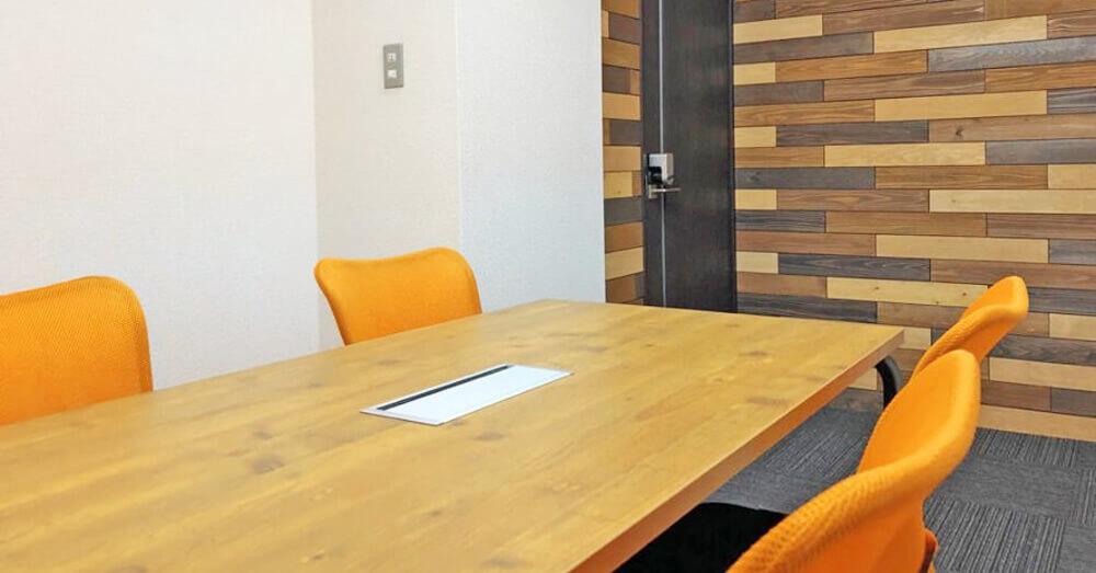 デザインオフィスの会議室をリフォーム